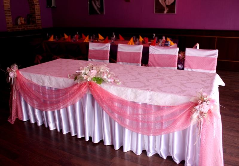 Как сделать свадебный стол